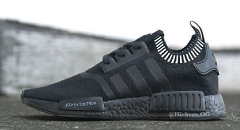 differently 10213 eba18 Chaussures Adidas Nmd Homme En Ligne Tea305