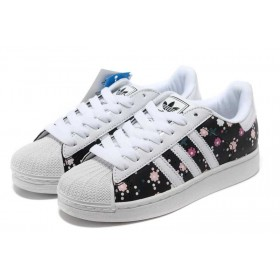 hot sale online 65f03 13381 Mode Adidas Superstar Femme Fleur Grossiste Tea376